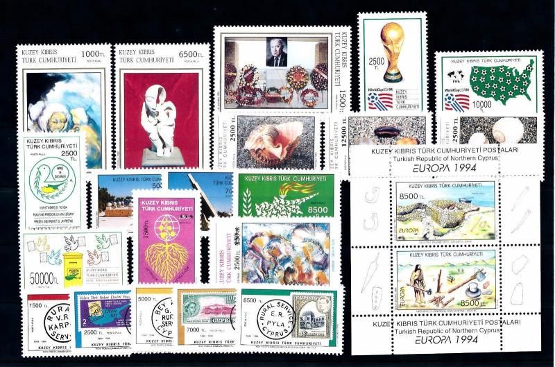 [51518] Turkish Cyprus 1994 Complete Year Set with Miniature sheet MNH