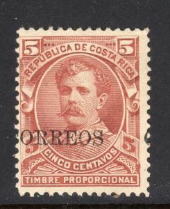 Costa Rica #24 Variety Split Overprint Unused No Gum b515