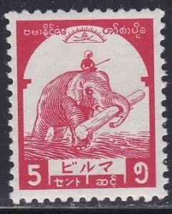 Burma # 2N44, Elephant Carrying Teak Log, Hinged