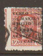 Spain #C90 Private Issue Perf 14 Used