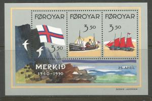 FAROE ISLANDS  207  MNH, RECOGNITION OF THE MERKID, FLAG OF THE FAROES, 50TH ANN