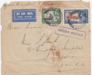 KENYA UGANDA & TANGANYIKA 1935 KGV JUBILEE AIRMAIL FEEDER SERVICE COVER