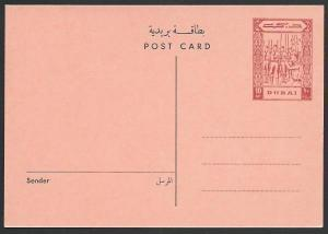 DUBAI 1964 10np SCOUTS postcard fine unused................................52059