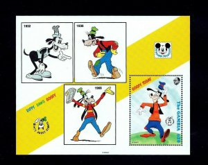 GAMBIA - 1992 - DISNEY - GOOFY - DIPPY DAWG + TODAY - MINT - MNH S/SHEET!