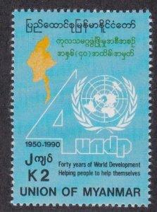 Burma #  305, U. N. Developement Program, NH, 1/2 Cat