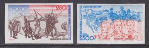 Senegal Sc C141v-C142v MNH. 1975 US Bicentennial Imperf cplt
