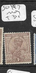 [SOLD] INDIA  (P1805B) KGV  1A   SG 197   MOG