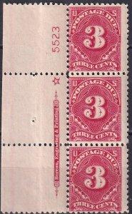 US #J63 MNH Strip Of 3 CV $105.00 (Z3831)