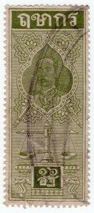 (I.B) Thailand Revenue : Judicial 16a