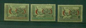 Yemen #C33K-M (1968 Red Crescent Gold Foil set) VFMNH CV $5.40