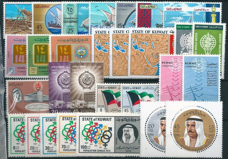 KUWAIT : V044 - MNH lot : 8 sets + 3 singles - Yvert  € 40
