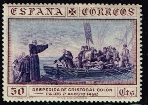 SPAIN STAMP 1930 Columbus and the Discovery of America - Ships 50C MH/OG STAMP