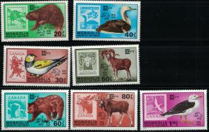 Mongolia SC1019-1025 Wild Animals&Birds On Stamps MNH 1978