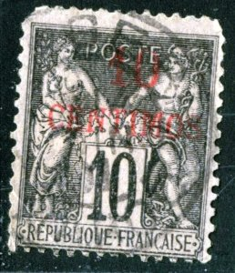 FRENCH MOROCCO - SC #3 - USED - 1891 - MORO011AFF8