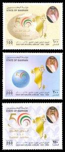 Bahrain 2000 Scott #538-540 Mint Never Hinged