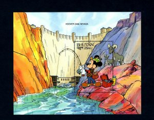 BHUTAN - 1991 - DISNEY - MICKEY - WONDERS - HOOVER DAM - MINT - MNH S/SHEET!