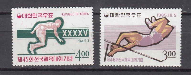 J26838 1964 & 5 south korea set of 1 mh #446,484 sports