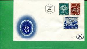 Israel First Day Cover 1951 Scott #48 - 50 W/ Cachet