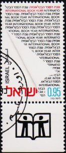 Israel. 1972 95a S.G.533 Fine Used