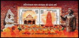 HERRICKSTAMP NEW ISSUES INDIA Sc.# 3114a Jallianwala Bagh Massacre S/S