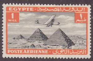 Egypt C5 Airplane Over Giza Pyramids 1933