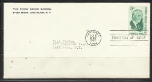US, 1963 Cordell Hull FDC Scott# 1241 (stains)