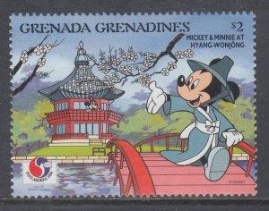 Grenada Grenadines 1385 Disney's MNH VF