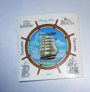 Tanzania - 1216, MNH S/S. Ship. SCV - $2.50