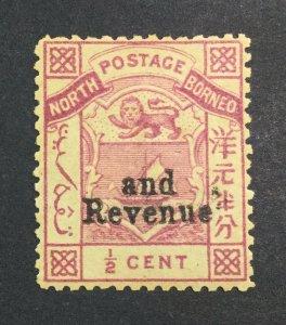 MOMEN: NORTH BORNEO SG #14 1886 MINT OG H £250 LOT #6946