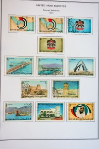 United Arab Emirates Scarce Mint & Used 1970s to 1990s Stamp Collection