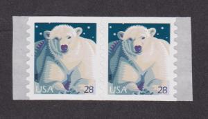 US #4389 Polar Bear MNH Coil Pair