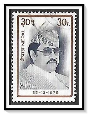 Nepal #355 King Birendra Used