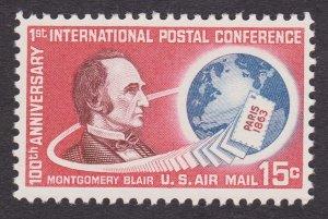 C66 Montgomery Blair MNH single