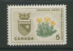 Canada  #429  MNH  1964 Emblems 5c Stamp