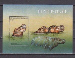 Central Africa, Scott cat. 1392. Hippopotamus s/sheet ^