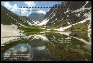 2019 Azerbaijan 1542/B248 Nakhchivan. Lake Goygol