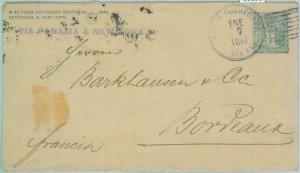 86101 - El SALVADOR - POSTAL HISTORY -  STATIONERY COVER to FRANCE  1897