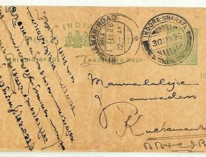 India *Indore-Sharafa* CDS Stationery KGV Postcard 1926 {samwells-covers} MM165