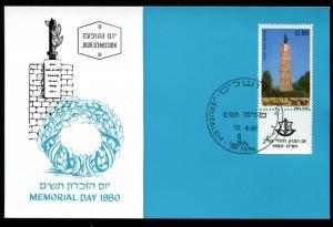 Israel 750, Memorial Day 1980, Phila Maxi Maximum Card