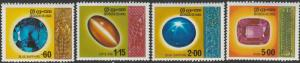 Sri Lanka, #507-510 Unused Set Of 4, From 1976