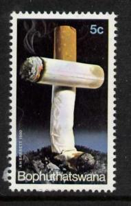 Bophuthatswana 55 MNH Anti-smoking Campaign