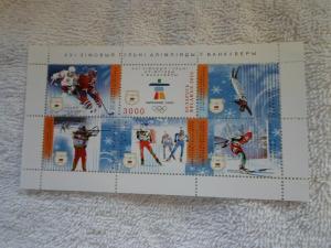 SC # 716 BELARUS 2010 MINT COMM. SHEET WINTER OLYMPICS, VANCOUVER ( MNH )