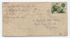 Vietnam military stap M23 on 1986 wounded soldier cover [L.148]