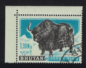 Bhutan Wild Yak Key Value canc Corner SG#7 MI#11
