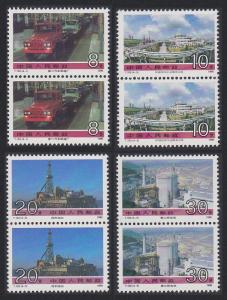 China Achievements in Construction 3rd series 4v vert pairs SG#3678-3681