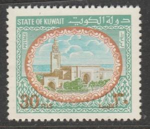 Kuwait  1981  Scott No. 857  (U)