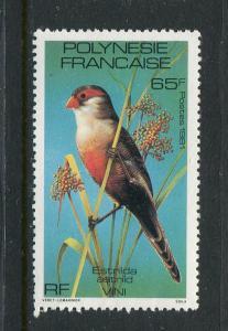 French Polynesia #351 MNH