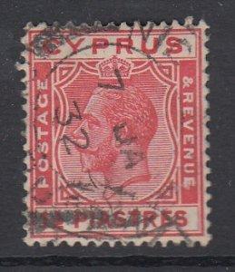 CYPRUS, Scott 96, used