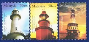 Malaysia Scott # 986-9 Lighthouses Stamps Set MNH
