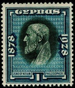 CYPRUS SG124, 1pi black & greenish blue, NH MINT.